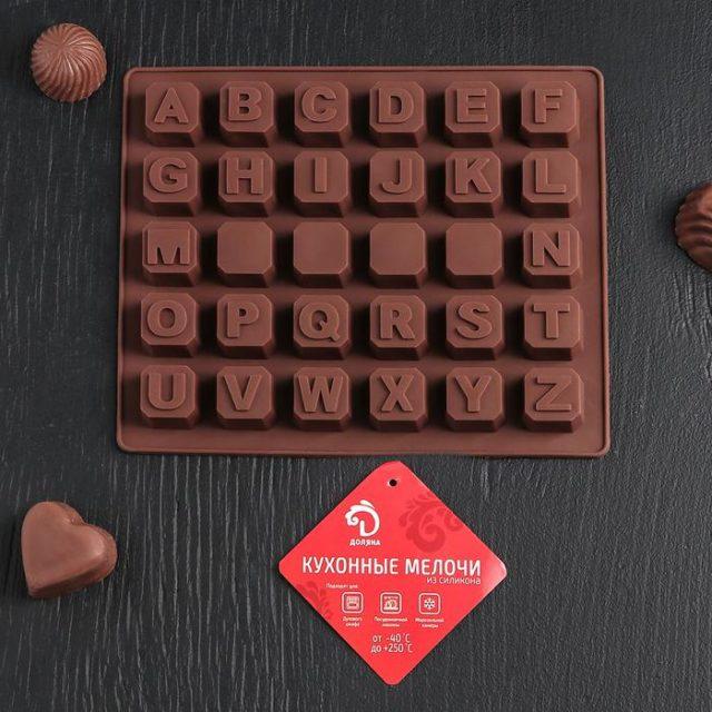Форма для шоколада «Английский алфавит»