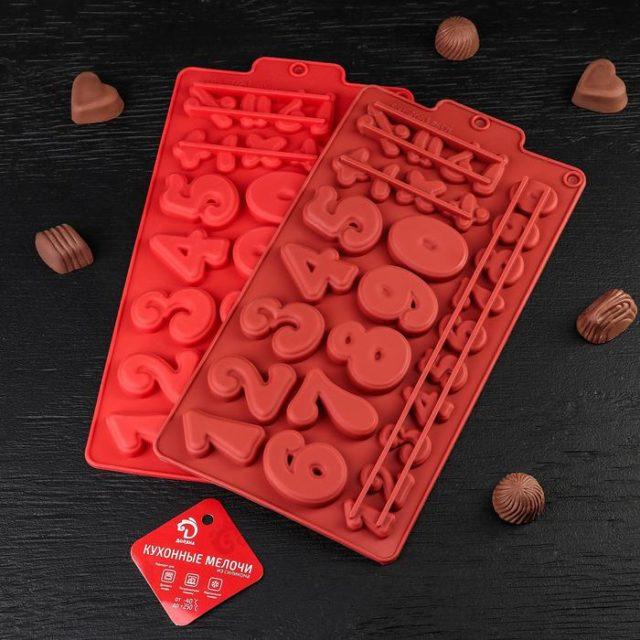 Форма для шоколада «Арифметика»