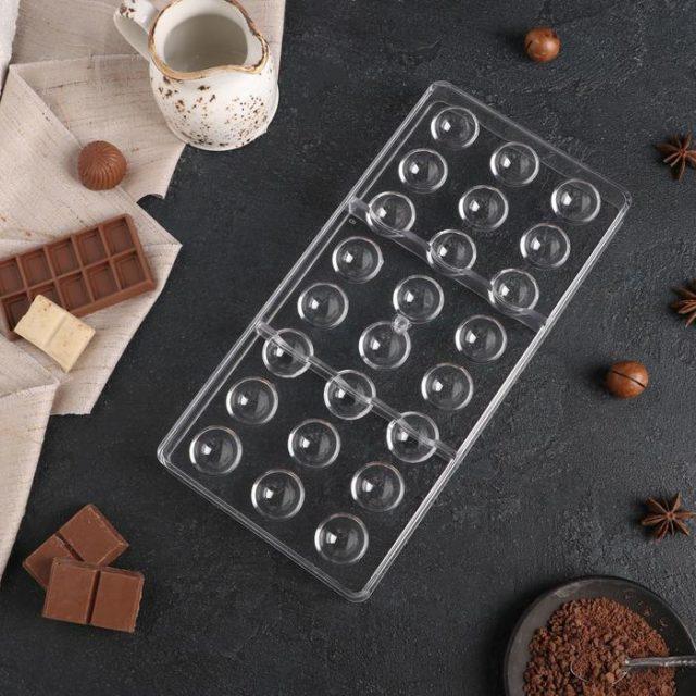 Форма для шоколада «Полусферы маленькие»