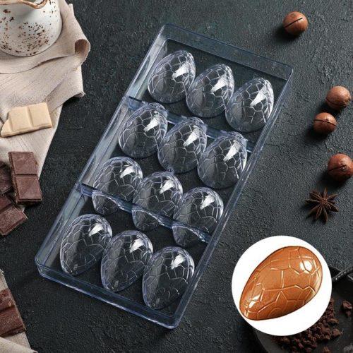 Форма для шоколада «Шоколадное яйцо»
