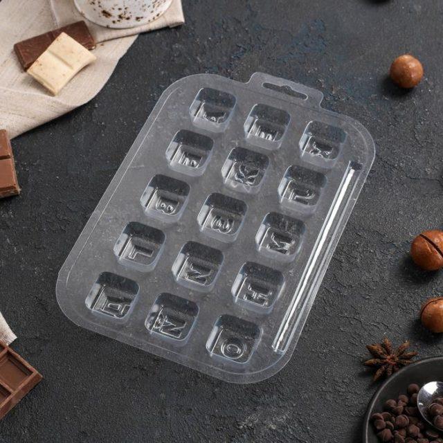 Форма для шоколада «Алфавит русский»