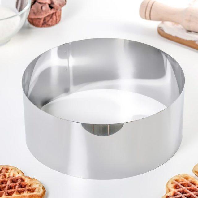 Кольцо для выпечки H=8 см D=20 см