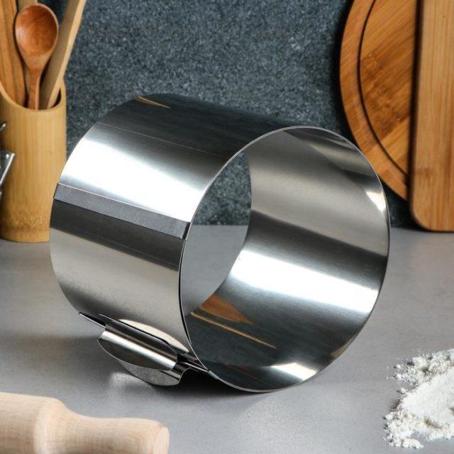 Кольцо раздвижное для выпечки H=14 см D=16-30 см