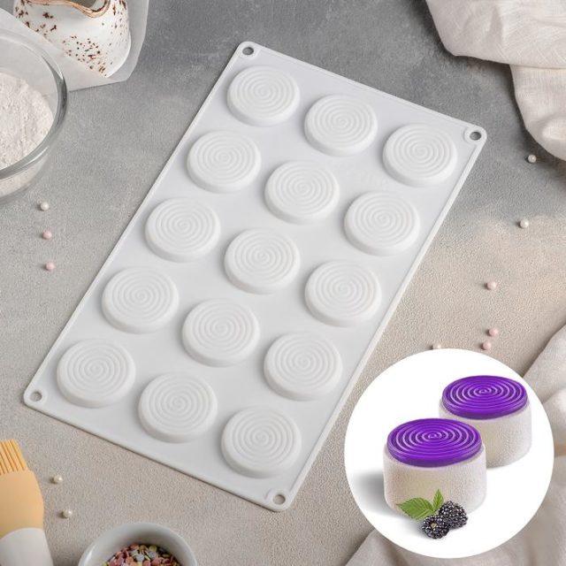Форма для муссовых десертов «Гипноз»