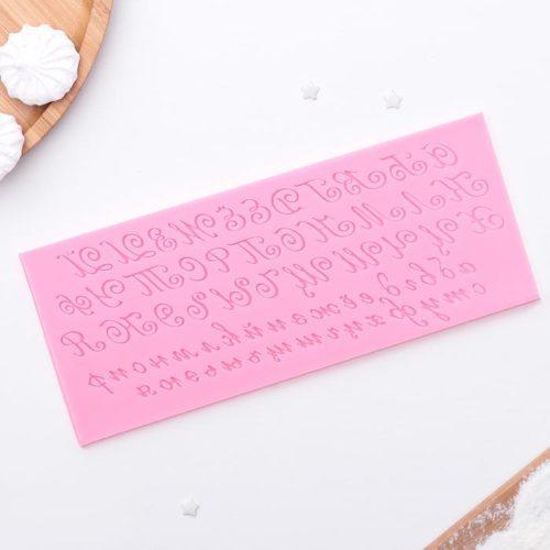 Молд силиконовый «Алфавит русский. Пропись»