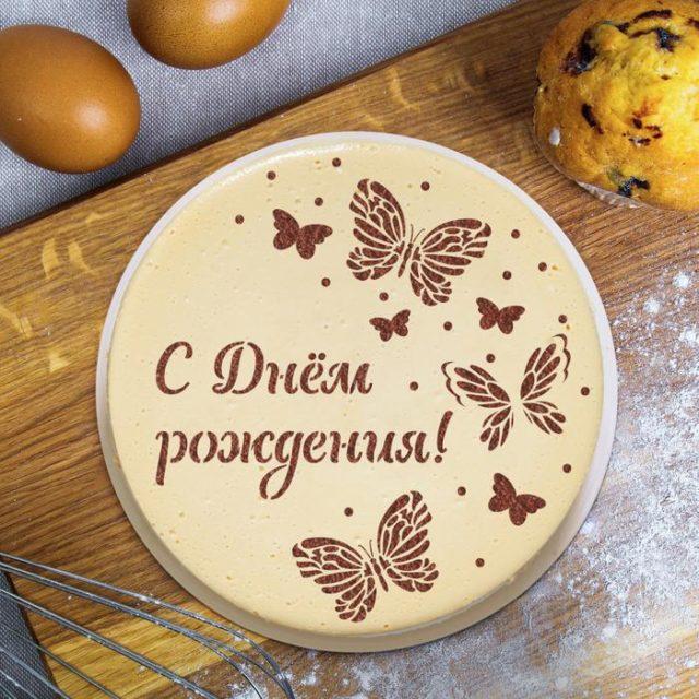 Трафарет для торта «Бабочки»