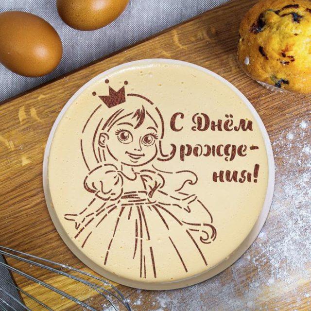 Трафарет для торта «Принцесса»
