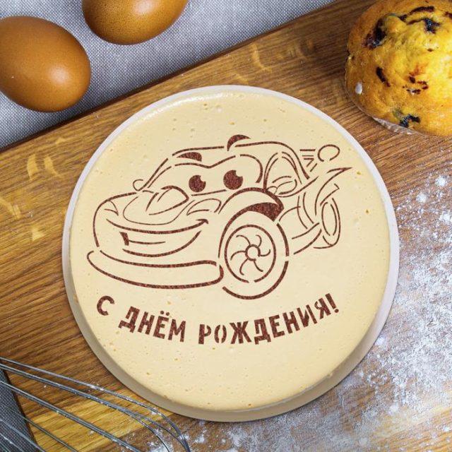 Трафарет для торта «Машинка»
