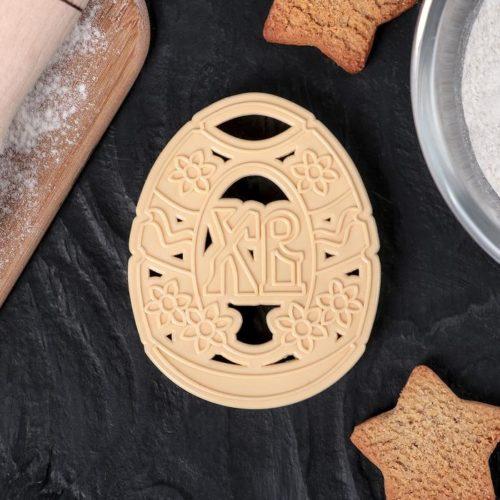 Форма для печенья «Пасхальное яйцо»