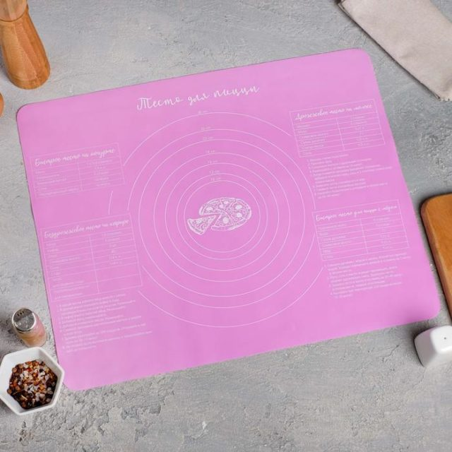 Силиконовый коврик для выпечки «Тесто для пиццы»