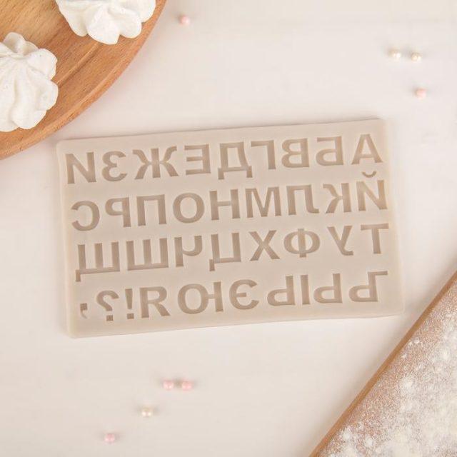 Молд силиконовый «Алфавит Русский»